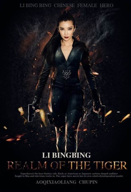 Realm of the Tiger is a Chinese Movie (2020). Realm of the Tiger cast: Li Bing Bing. Realm of the Tiger Release Date: 31 December 2020. Realm of the Tiger.