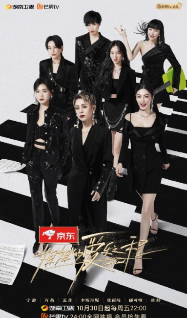Lady Land cast: Ning Jing, Meng Jia. Lady Land Release Date: 30 October 2020. Lady Land Episodes: 1.
