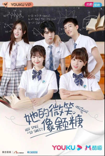 Her Smile So Sweet cast: Chen Si Yu, Lynn Zhou, Xu Hao. Her Smile So Sweet Release Date: 22 October 2020. Her Smile So Sweet Episodes: 24.