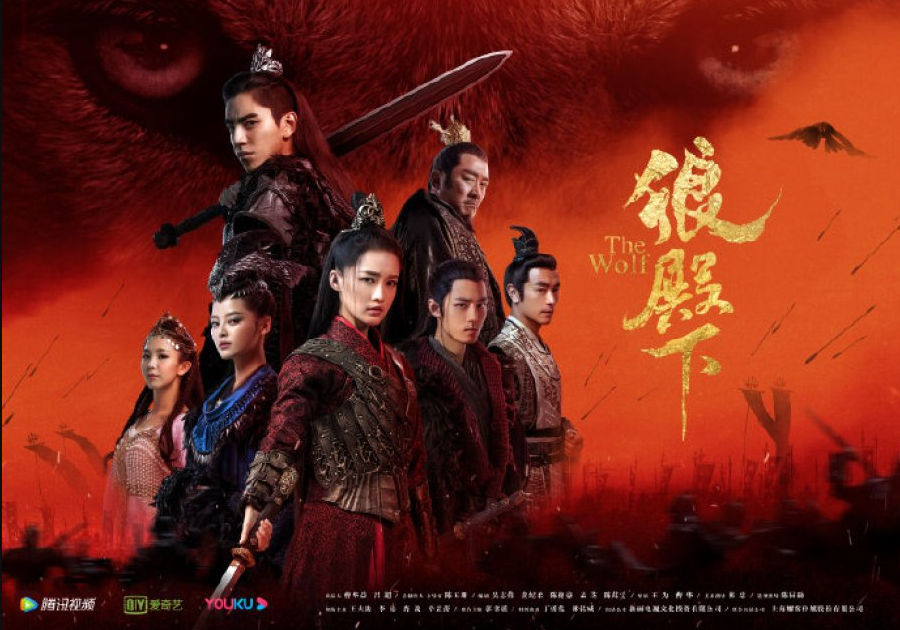 The Wolf cast: Darren Wang, Li Qin, Sean Xiao. The Wolf Release Date: 19 November 2020. The Wolf Episodes: 49.