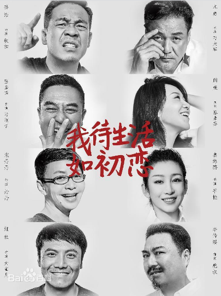 The Stage cast: Zhang Jia Yi, Yan Ni, Song Dan Dan. The Stage Release Date: 29 November 2020. The Stage Episodes: 33.