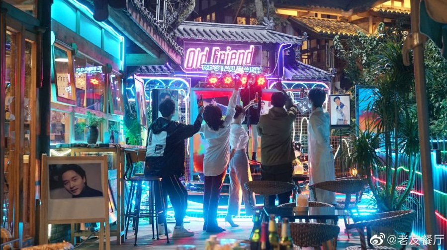 Friends cast: Wu Jia Cheng, Li Ben, Gao Yu Er. Friends Release Date: 31 December 2020. Friends Episode: 40.