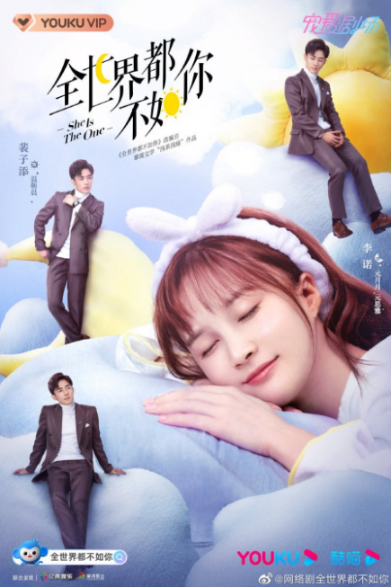 She Is The One cast: Tim Pei, Li Nuo, Li Jun Feng. She Is The One Release Date: 19 April 2021. She Is The One Episodes: 24.