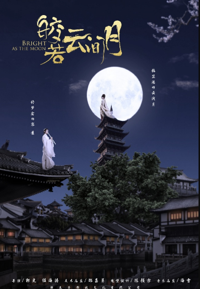 Bright As the Moon cast: Jessie Zhang, Thomas Tong, Eva Cheng. Bright As the Moon Release Date: 31 December 2020. Bright As the Moon Episodes: 30.
