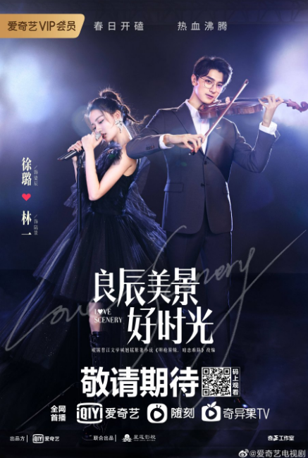 Love Scenery cast: Lulu Xu, Lin Yi, Harry Hu. Love Scenery Release Date: 8 April 2021. Love Scenery Episodes: 35.