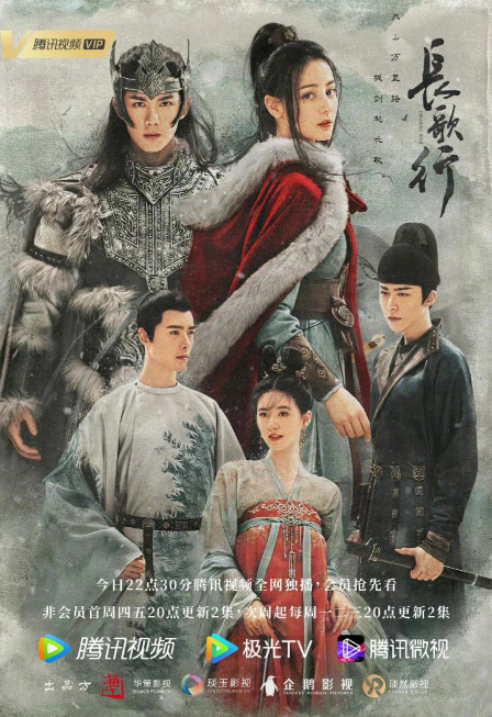 The Long Ballad cast: Dilraba Dilmurat, Leo Wu, Rosy Zhao. The Long Ballad Release Date: 31 March 2021. The Long Ballad Episodes: 49.