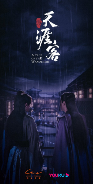 A Tale of the Wanderers cast: Zhang Zhe Han, Simon Gong, Zhou Ye. A Tale of the Wanderers Release Date: 14 February 2021. A Tale of the Wanderers Episodes: 36.