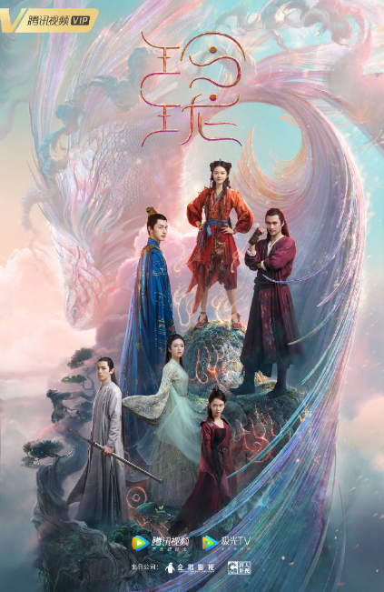 The Blessed Girl cast: Angel Zhao, Justin Yuan, Lin Yi. The Blessed Girl Release Date: 29 January 2021. The Blessed Girl Episodes: 40.