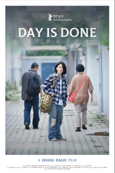 Day is Done cast: Li Xue Jian. Day is Done Release Date: March 2021. Day is Done.