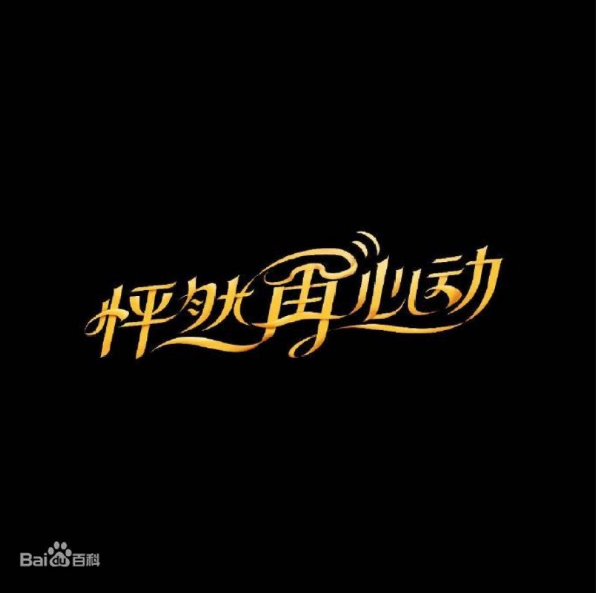 A Journey For Love cast: Darren Wang, Ni Ping, Joey Chua. A Journey For Love Release Date: 23 January 2021. A Journey For Love Episode: 1.