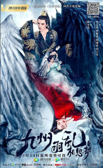 Suffering of Love cast: Amber Song, Cao Jun Xiang. Suffering of Love Release Date: 14 March 2021. Suffering of Love.
