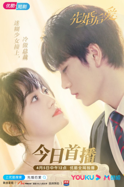 Married First Then Fall in Love cast: Mia Mi, Cai Zhong Liang. Married First Then Fall in Love Release Date: 5 April 2021. Married First Then Fall in Love Episodes: 30.