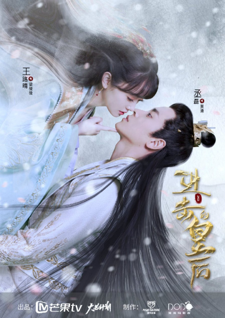 The Queen of Attack cast: Wang Lu Qing, Ma Xiao Qin. The Queen of Attack Release Date: 30 April 2021. The Queen of Attack Episodes: 18.