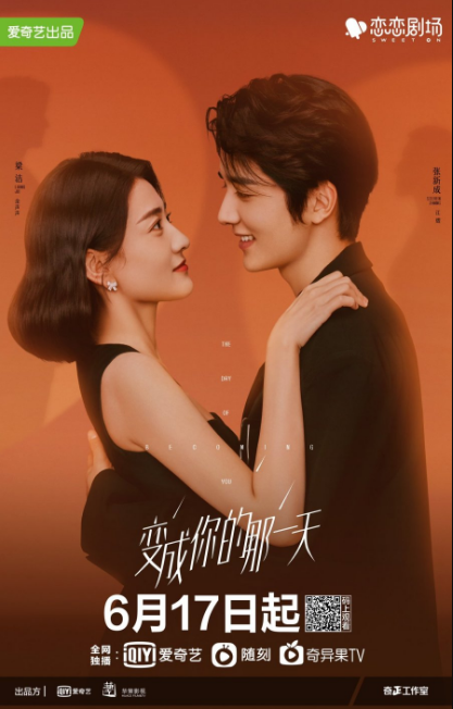 The Day of Becoming You cast: Steven Zhang, Liang Jie, Eden Zhao. The Day of Becoming You Release Date: 17 June 2021. The Day of Becoming You Episodes: 26.