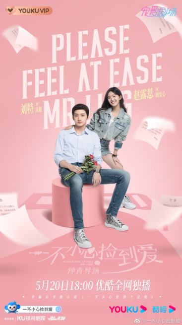 Please Feel At Ease Mr. Ling cast: Rosy Zhao, Terry Liu, Zhou Jun Wei. Please Feel At Ease Mr. Ling Release Date: 20 May 2021. Please Feel At Ease Mr. Ling Episodes: 24.