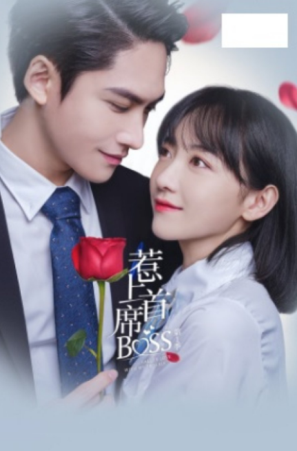 Fall In Love With My Trouble Season 1 cast: Chen Pin Yan. Fall In Love With My Trouble Season 1 Release Date: 13 May 2021. Fall In Love With My Trouble Season 1 Episodes: 30.