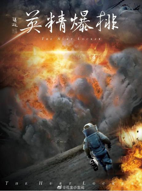 New Generation: The Hurt Locker cast: Shawn Dou, Xi Mei Juan, Deng Jia Jia. New Generation: The Hurt Locker Release Date: 30 June 2021. New Generation: The Hurt Locker Episodes: 7.