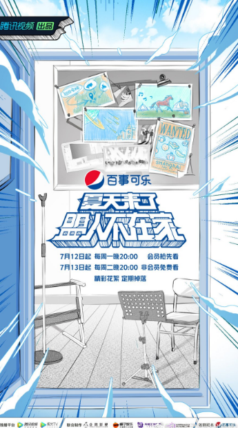 Summer Is Here, The Ally Is Not at Home cast: Li Wen Han, Yang Chao Yue, Wang Qiang. Summer Is Here, The Ally Is Not at Home Release Date: 12 July 2021. Summer Is Here, The Ally Is Not at Home Episodes: 5.